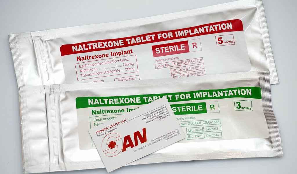 Имплантация Налтрексона в Белом Расте цена