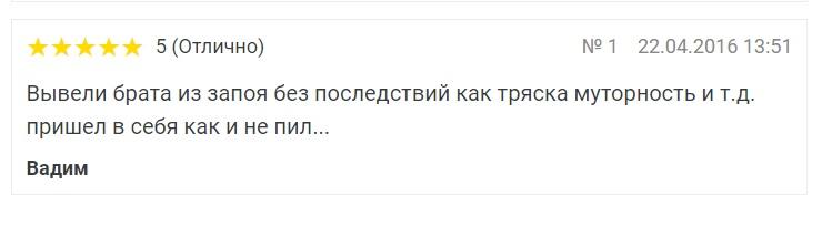 """отзывы о клинике """"ПНК"""" в Белом Расте"""